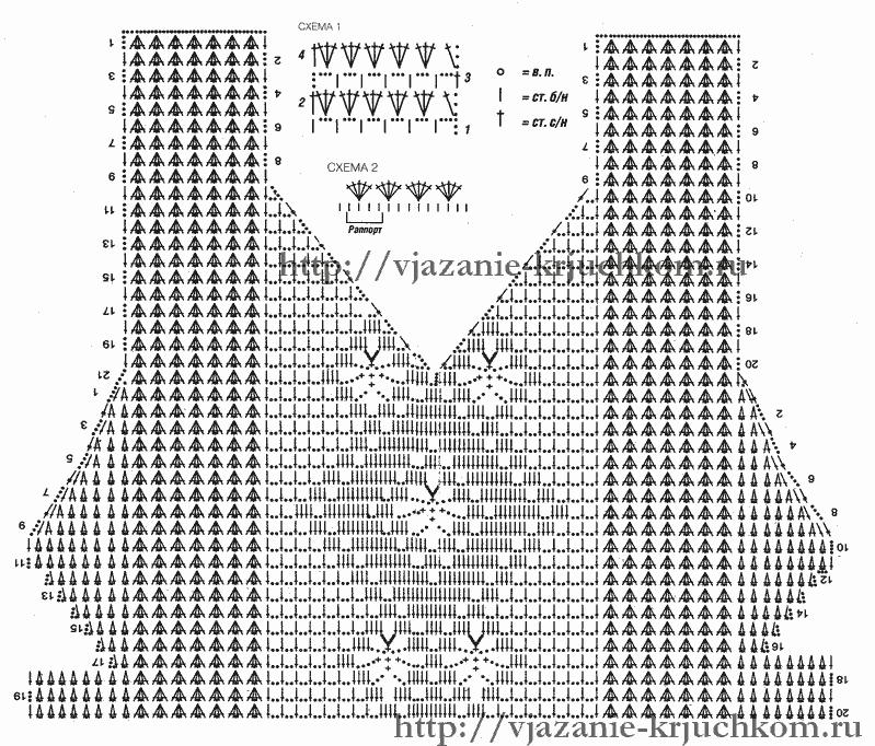 АЛЬБОМ 50 МОДЕЛЕЙ ОДЕЖДЫ 62
