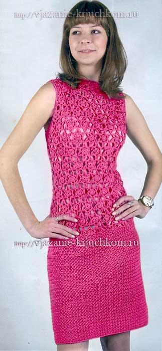 Платье из ажурных мотивов