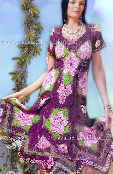 Вязаное платье для полных женщин