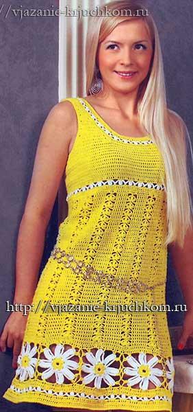 Вязание платья с ромашками