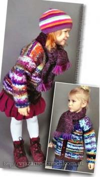 Теплое вязаное детское пальто и шарф