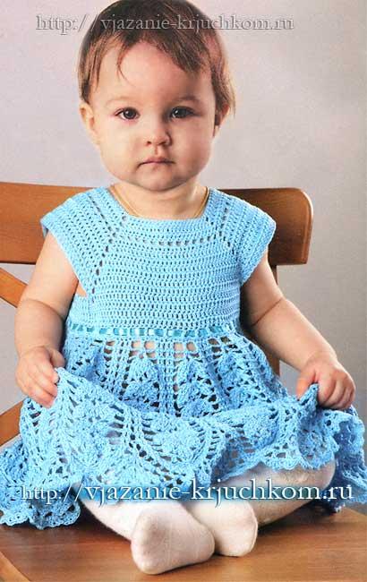 Вязаное ажурное платье для маленькой девочки